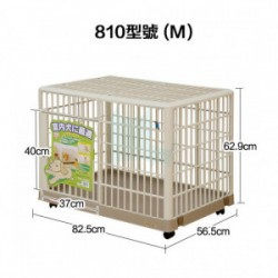 Charity Sale- IRIS 810 Rabbit Cage (8-90% NEW)
