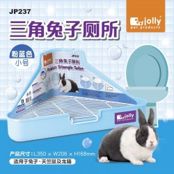 Charity Sale- Jolly Rabbit Triangle Toilet (Blue)
