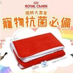 Charity Sale- Royal Canin Anti-bacterial mat -45 x 60cm(NEW)