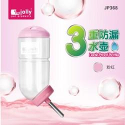 Jolly 3 Ultra Leak-Proof Water Bottle (Pink) -JP368