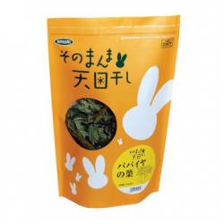 Kawai Papaya Leaf 30g