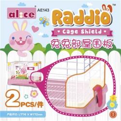 AE143 Alice Raddio Cage Shield