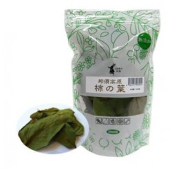 Kawai Persimmon Leaf 10g