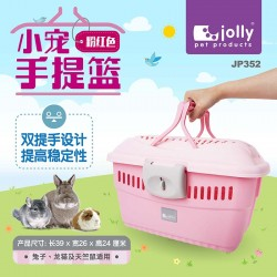 Jolly Carrier For Pets JP352 (PINK)