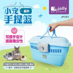 Jolly Carrier For Pets (Blue) JP353