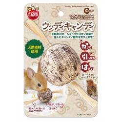 MR-850 Wooden Ball wrapped with Corn Leaf