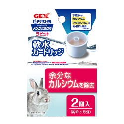GEX 兔用內碗飲水機過濾棉(2個)