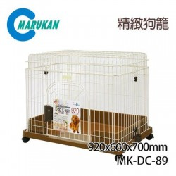 Charity Sale- MR DC-89 Cage